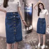 中大尺碼牛仔裙 女裝牛仔半身裙200斤排扣短裙高腰包臀一步裙 nm15431【歐爸生活館】