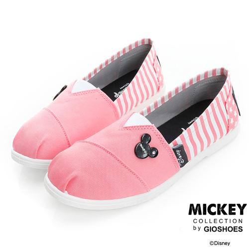 Disney 發燒話題~米奇後側條紋懶人鞋-粉