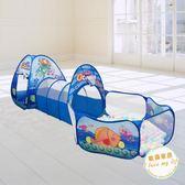 帳篷兒童帳篷室內戶外游戲屋寶寶玩具嬰兒陽光隧道筒可投籃海洋球池jy