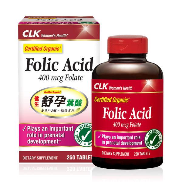 健生CLK舒孕葉酸400mcg *250顆/瓶 *維康*