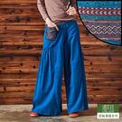 手織腰頭打摺寬口褲(藍色)-F【潘克拉】