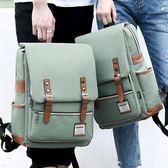 雙肩包女韓版學院風揹包大學生書包男休閒旅行包電腦包 LannaS