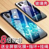 小米 紅米手機殼 Bigpig 小米8手機殼玻璃鏡面小米8探索版全包透明防摔小米8se保護套 玩趣3C