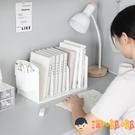 桌面書架宿舍學生用桌上書立簡易書本收納分隔架書靠【淘嘟嘟】