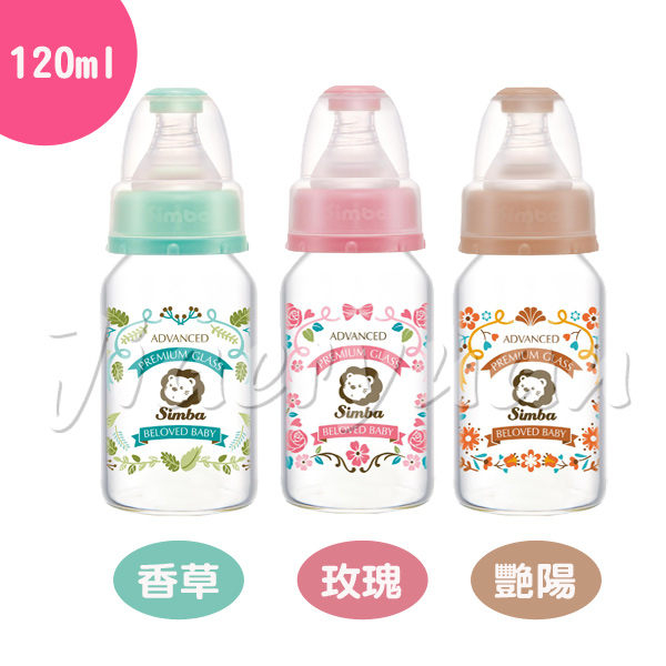 Simba 小獅王 辛巴 蘿蔓晶鑽標準玻璃小奶瓶120ml (3色可選)【佳兒園婦幼館】