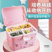 兒童首飾盒發飾雙層收納盒家用大容量可愛公主發夾頭飾品便攜盒裝【聚物優品】