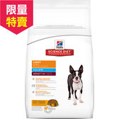 【寵物王國】希爾思-成犬1-6歲低卡(雞肉與大麥)小顆粒8kg