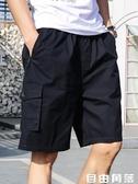 夏季中年男士爸爸裝短褲純棉寬鬆40歲50中老年人休閒五分褲外穿衩 自由角落