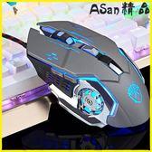 無線滑鼠-機械游戲滑鼠電競宏編程有線筆記本臺式電腦滑鼠 艾尚精品
