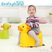 兒童坐便器女加大號小孩嬰兒座便器男寶寶幼兒便盆尿盆尿壺馬桶圈 igo摩可美家