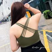 中大尺碼 百搭美背交叉內衣(附胸墊) -共 5 色- F《 T2066 》CC-GIRL