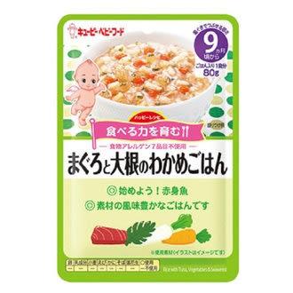 KEWPIE HA-12 隨行包-水煮鮪魚燉蘿蔔80公克