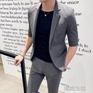 夏季薄款中袖短袖小西裝外套修身潮流休閒發型師七分袖西服套裝男 韓語空間YTL
