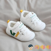 學步鞋男女嬰兒秋冬季嬰兒鞋軟底鞋子【淘嘟嘟】