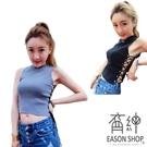 EASON SHOP(GW0772)韓版...