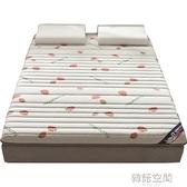南極人床墊軟墊乳膠加厚海綿學生宿舍單人租房專用榻榻米墊被褥子YTL