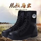 軍靴男特種兵黑色帆布透氣特訓靴作戰靴