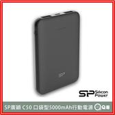 SP 廣穎 口袋型 C50行動電源5000mAh 行充 [M40] 國際安規認證 行動充 行動電源 隨身 電源 紅鶴