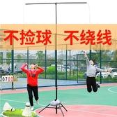 羽毛球訓練器便攜式揮拍輔助教學一個人打羽毛球自動回旋練習器材