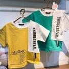 色塊拼接棉T恤 短袖上衣*2色[13564] RQ POLO 春夏 童裝 小童 5-17碼 現貨