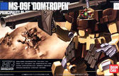 鋼彈模型 HGUC 1/144 MS-09F DOMTROPEN 德姆沙漠型 TOYeGO 玩具e哥