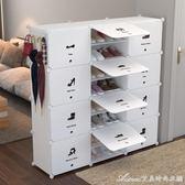 防塵鞋架多層塑膠鞋櫃 簡易簡約現代組裝經濟型家用省空間門廳櫃艾美時尚衣櫥YYS