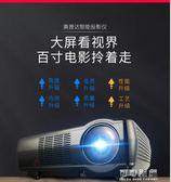 LED02投影儀家用辦公投影機高清1080P無線wifi智慧手機投影儀蘋果igo 可可鞋櫃