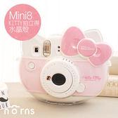 Norns  【Mini8 KITTY 拍立得相機水晶殼】合身設計 mini 8 kitty相機包