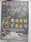 【書寶二手書T1/一般小說_JNN】歡迎來到夜谷_約瑟夫‧芬克