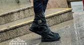 戶外防雨鞋套加厚耐磨男女成人高筒防滑防雪腳套兒童雨天防水鞋套『夢娜麗莎』