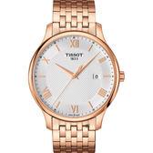 TISSOT天梭 Tradition 駿雅系列羅馬石英錶-銀x玫瑰金/42mm T0636103303800