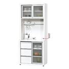 【森可家居】羽田2.7尺白色鋁框推門餐櫃...