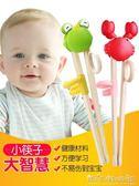 兒童學習筷子雙槍筷子兒童筷子家用小孩專用天然稻殼防滑訓練學習筷創意套裝筷 溫暖享家