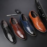 特大碼男鞋 休閒布洛克單鞋 系帶男鞋子【五巷六號】x32