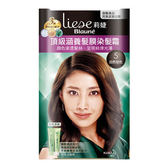LIESE 莉婕頂級涵養髮膜染髮霜-#5自然棕【寶雅】