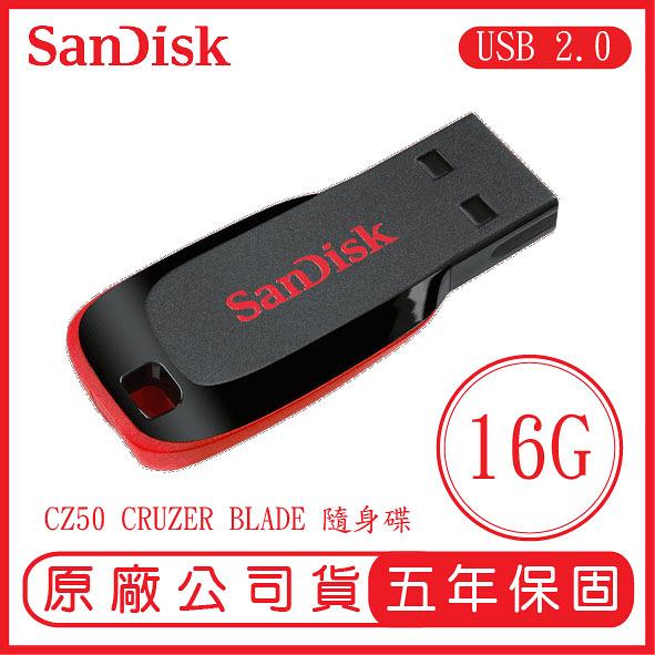SANDISK 16G CRUZER BLADE CZ50 USB2.0 隨身碟 展碁 群光 公司貨 16GB
