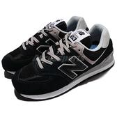 New Balance 復古慢跑鞋 574 NB 黑 白 麂皮 經典三原色 運動鞋 男鞋 女鞋【ACS】 ML574EGKD