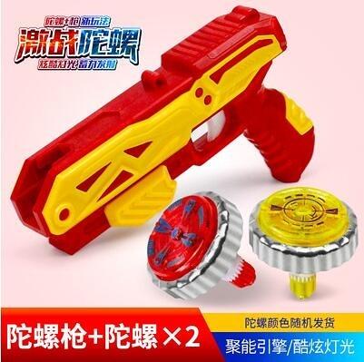 儿童玩具 陀螺玩具兒童發光合金陀螺男孩戰斗盤發射器對戰玩具5歲6【快速出貨八折鉅惠】