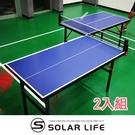 1/4標準桌球台 面板15mm 二入.小桌球檯乒乓球迷你桌球桌