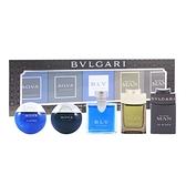 BVLGARI 寶格麗 男性小香水禮盒5入組