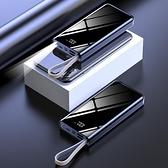 行動電源 20000毫安大容量充電寶超薄鏡面移動電源適用于蘋果【快速出貨八折鉅惠】