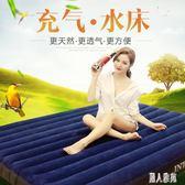 單人學生宿舍水席水床墊雙人多功能情趣床人充氣床冰墊制冷床冰墊TT1272『麗人雅苑』