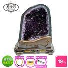 【A1寶石】頂級巴西天然紫晶洞同烏拉圭水...