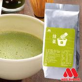 MOS摩斯漢堡_抹茶拿鐵粉(350公克/包)