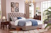 [紅蘋果傢俱] SA105 新美式鄉村風 歐式床 沙發床 床組 六尺床 床架 床台 雙人床 休閒椅 床頭櫃