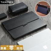 泰克森Surface3保護套微軟平板電腦pro4內膽包皮套pro5新款12.3寸『櫻花小屋』