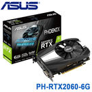 【免運費-限量】ASUS 華碩 PH-RTX2060-6G 顯示卡 註冊4年保固