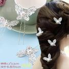 韓國水鑽珍珠蝴蝶裝飾,新娘髮簪,永生花裝飾配材,單支價格