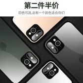 蘋果x手機殼秒變iphone11夜光玻璃iPhoneX新款改11pro春季特惠