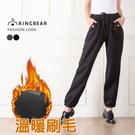 棉褲--輕鬆休閒保暖鬆緊羅紋腰頭抽繩縮口反褶雙口袋內刷毛棉褲(黑.灰M-XL)-P77眼圈熊中大尺碼
